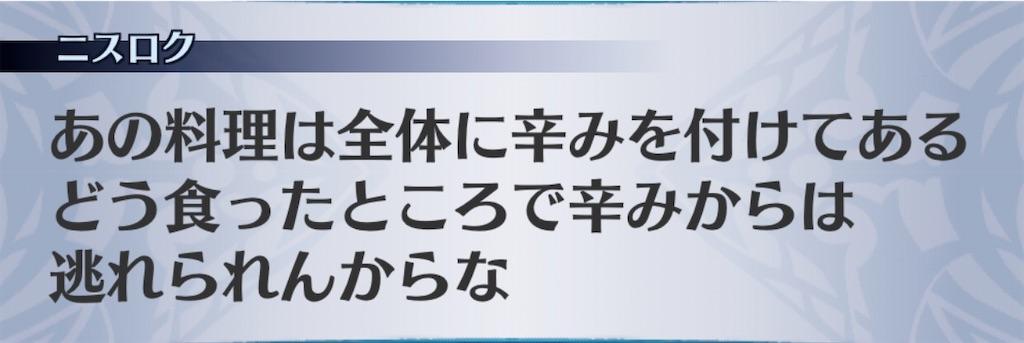 f:id:seisyuu:20200412220545j:plain