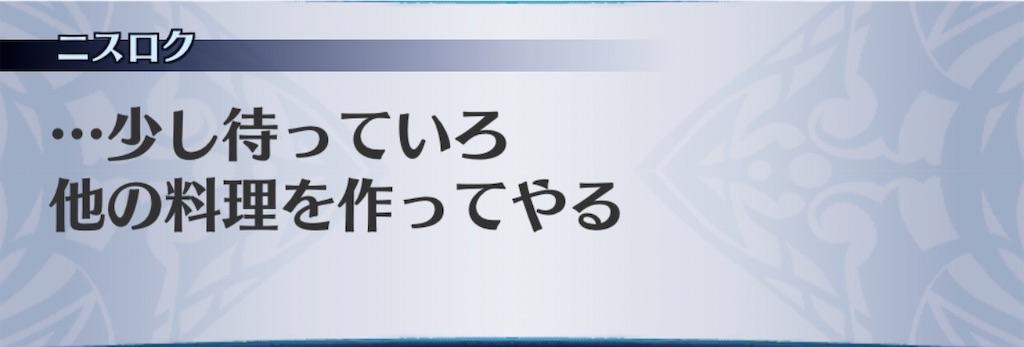f:id:seisyuu:20200412220654j:plain