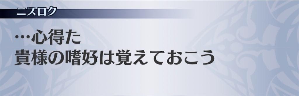 f:id:seisyuu:20200412220751j:plain