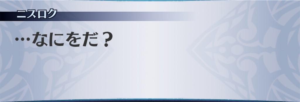 f:id:seisyuu:20200412220905j:plain