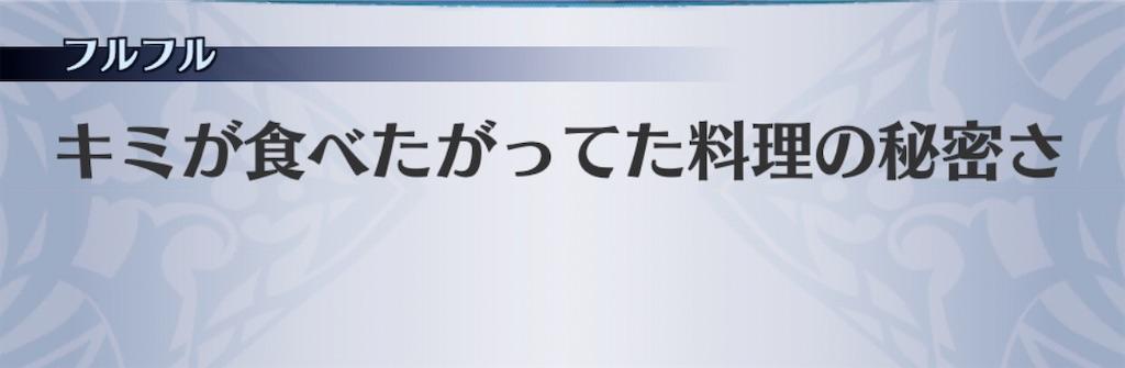 f:id:seisyuu:20200412220910j:plain