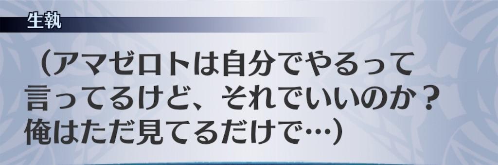 f:id:seisyuu:20200412221200j:plain