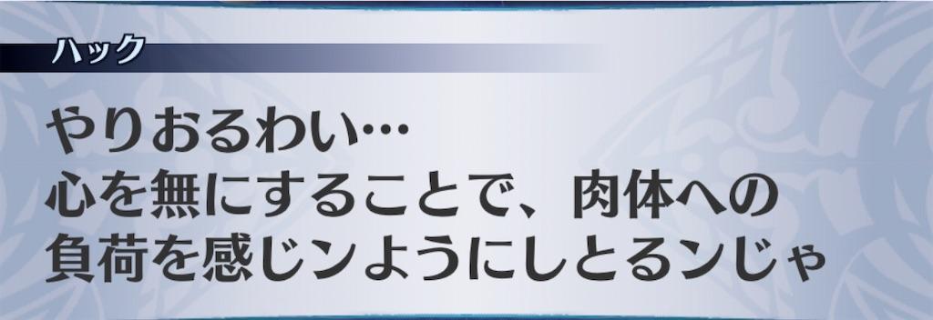 f:id:seisyuu:20200412221415j:plain