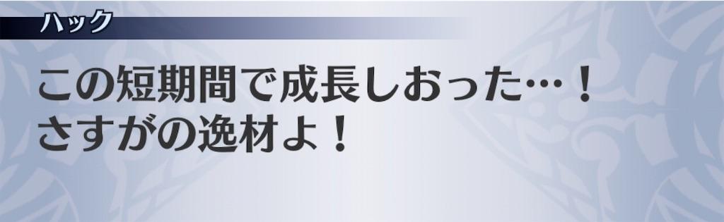 f:id:seisyuu:20200412221423j:plain