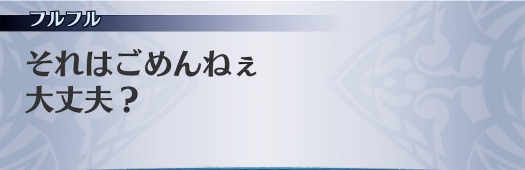 f:id:seisyuu:20200412221534j:plain
