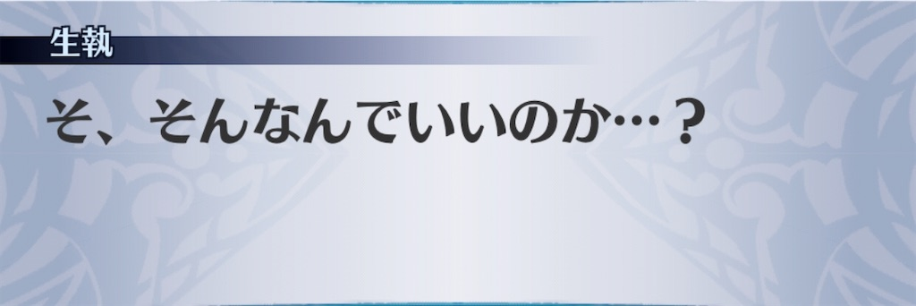 f:id:seisyuu:20200412221702j:plain