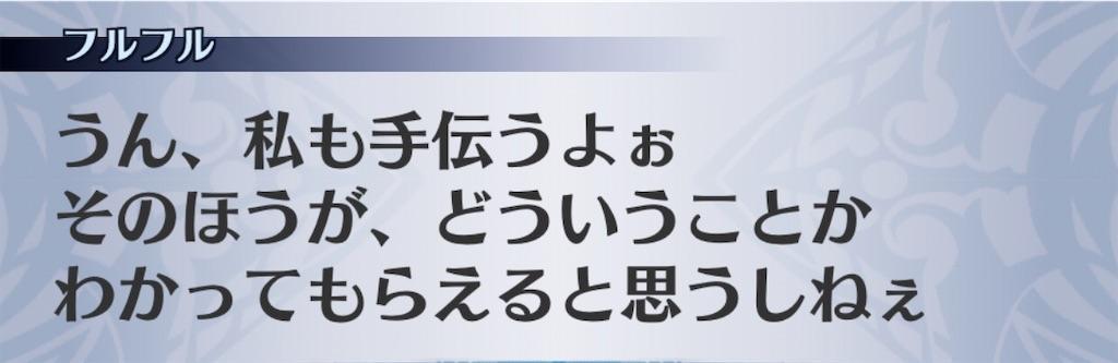 f:id:seisyuu:20200412221821j:plain