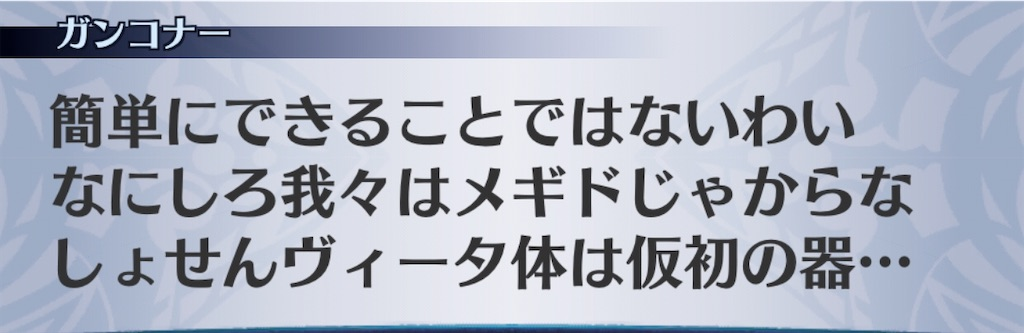 f:id:seisyuu:20200412222119j:plain