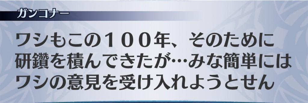 f:id:seisyuu:20200412222402j:plain