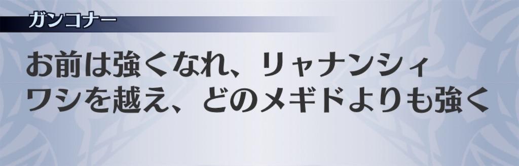 f:id:seisyuu:20200412222534j:plain