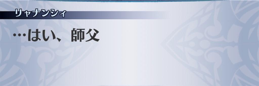 f:id:seisyuu:20200412222542j:plain