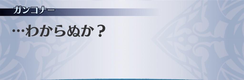 f:id:seisyuu:20200412222709j:plain
