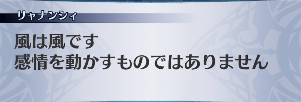 f:id:seisyuu:20200412222714j:plain