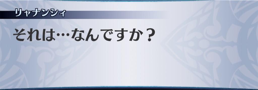 f:id:seisyuu:20200412222757j:plain