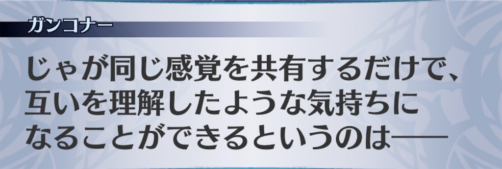 f:id:seisyuu:20200412223019j:plain