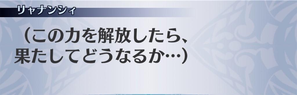 f:id:seisyuu:20200412223152j:plain