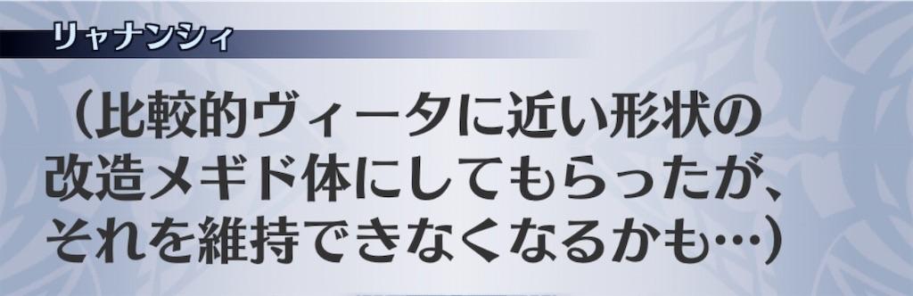 f:id:seisyuu:20200412223158j:plain