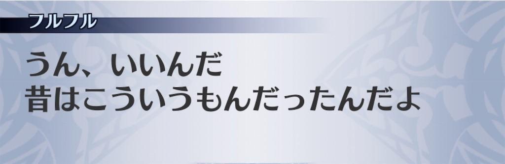 f:id:seisyuu:20200412223400j:plain
