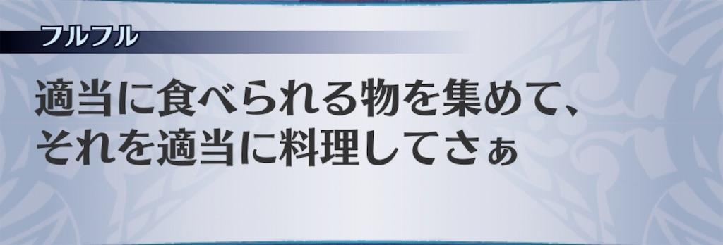f:id:seisyuu:20200412223404j:plain