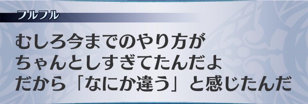 f:id:seisyuu:20200412223408j:plain