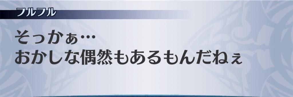 f:id:seisyuu:20200413001237j:plain