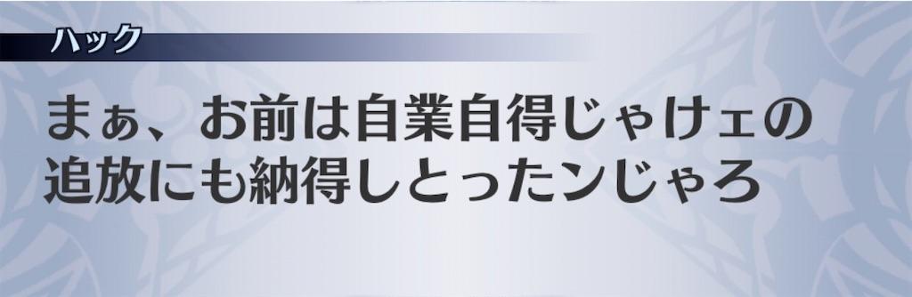 f:id:seisyuu:20200413001607j:plain