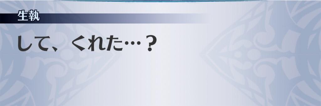 f:id:seisyuu:20200413001627j:plain