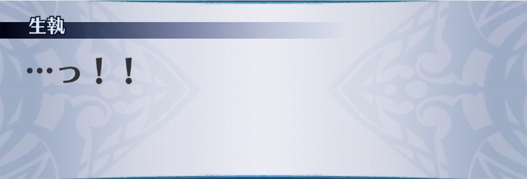 f:id:seisyuu:20200413002238j:plain