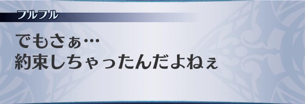 f:id:seisyuu:20200413021000j:plain