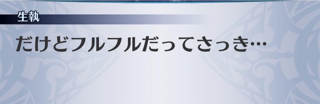 f:id:seisyuu:20200413024805j:plain