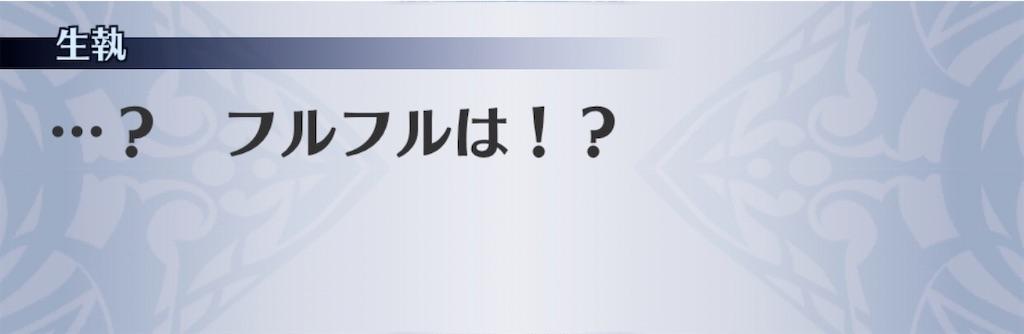 f:id:seisyuu:20200413024810j:plain