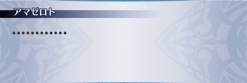 f:id:seisyuu:20200413030658j:plain