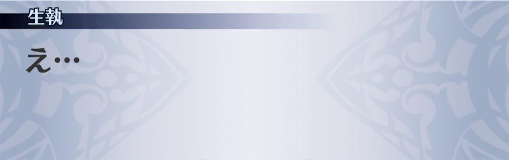 f:id:seisyuu:20200413051851j:plain