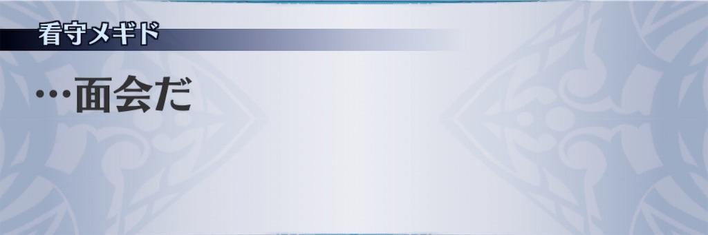 f:id:seisyuu:20200413052020j:plain