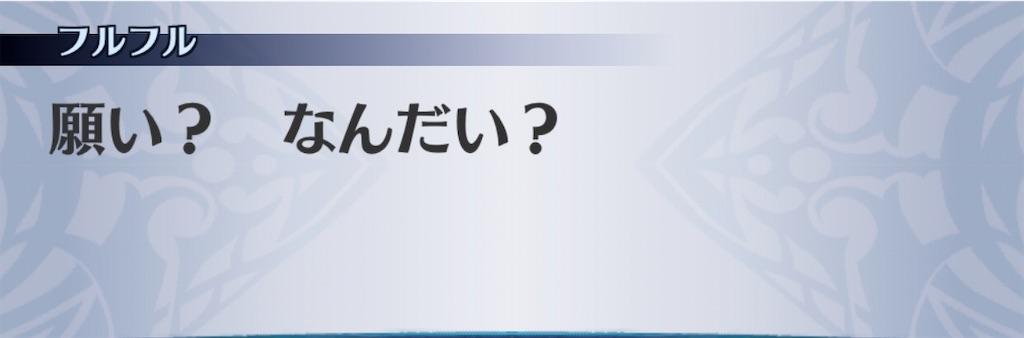 f:id:seisyuu:20200413052758j:plain