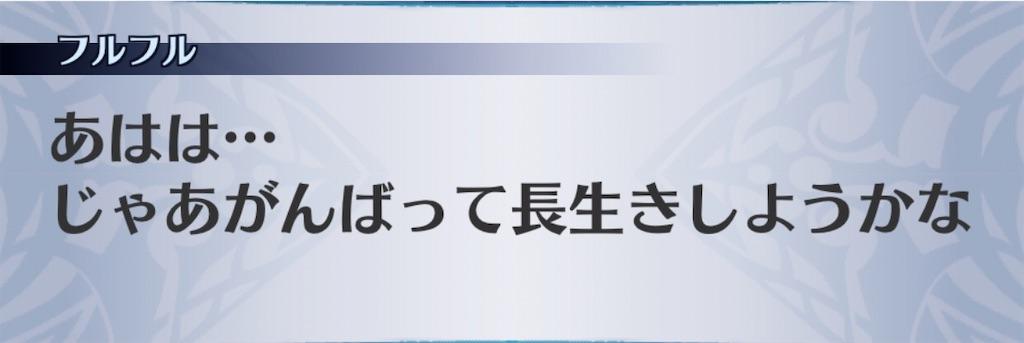 f:id:seisyuu:20200413053004j:plain