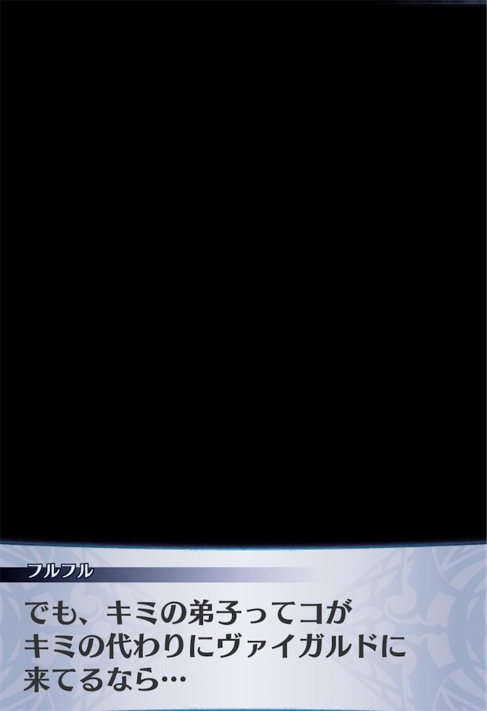 f:id:seisyuu:20200413053139j:plain