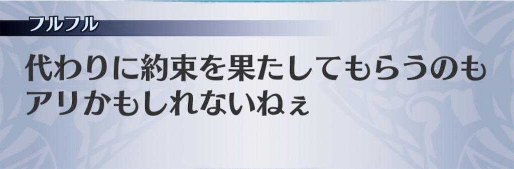 f:id:seisyuu:20200413053145j:plain