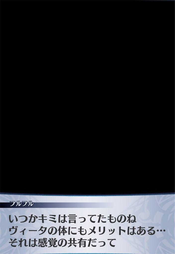 f:id:seisyuu:20200413053303j:plain