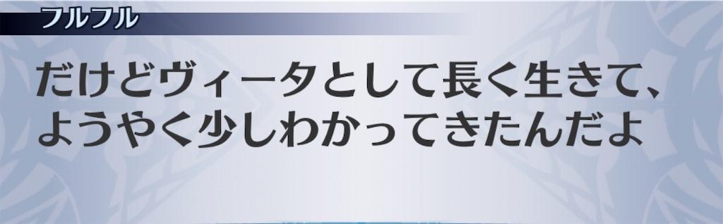 f:id:seisyuu:20200413053312j:plain