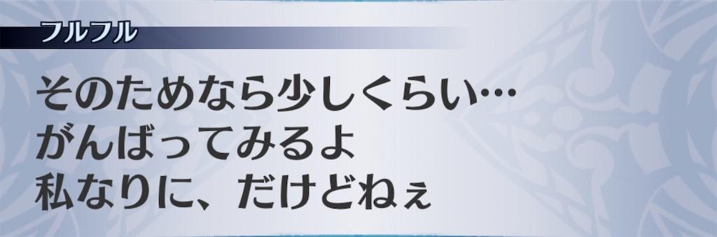 f:id:seisyuu:20200413053327j:plain
