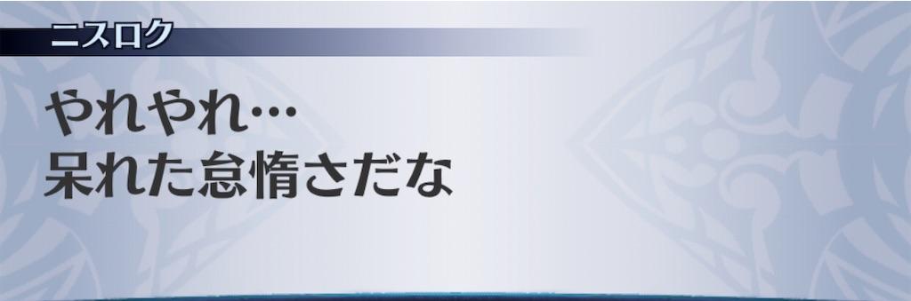 f:id:seisyuu:20200413053936j:plain