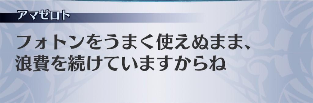 f:id:seisyuu:20200413054101j:plain