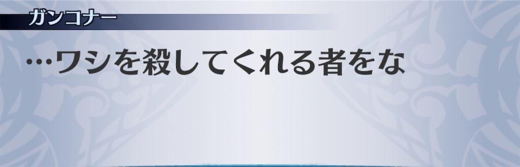 f:id:seisyuu:20200413094606j:plain