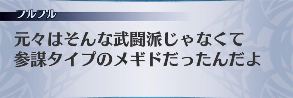 f:id:seisyuu:20200413094732j:plain
