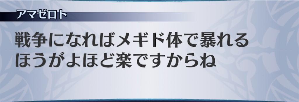 f:id:seisyuu:20200413094835j:plain