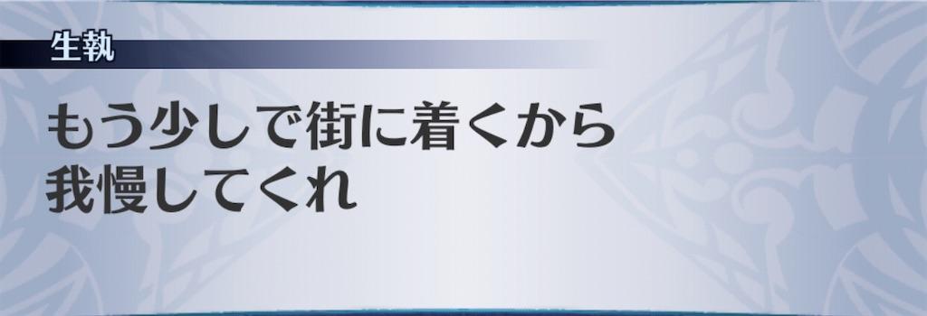 f:id:seisyuu:20200413095058j:plain