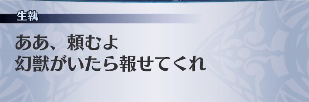 f:id:seisyuu:20200413095331j:plain