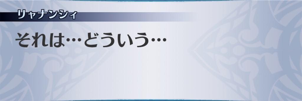 f:id:seisyuu:20200413095510j:plain