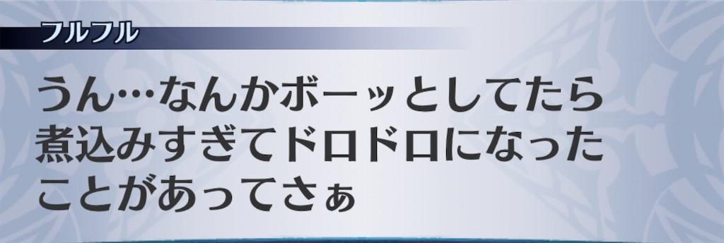f:id:seisyuu:20200413101928j:plain